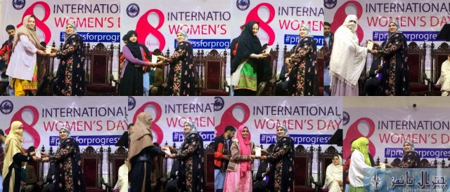 women day organized by Hashoo Chitral 2