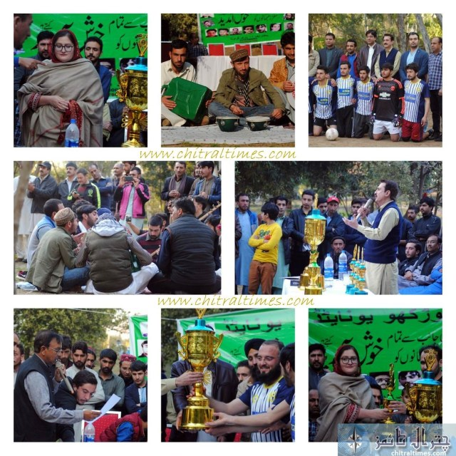 islmaabad tournament by chitral mulkhow united 4