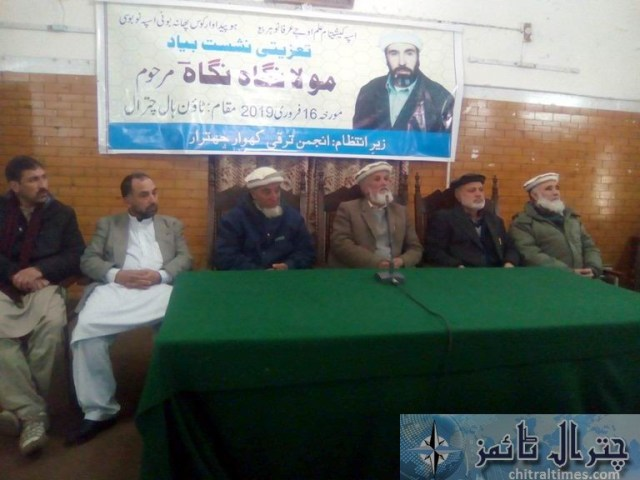 moula nigah taziate refrence chitral 11