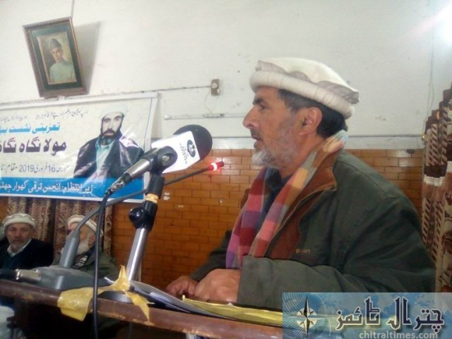 moula nigah taziate refrence chitral 16