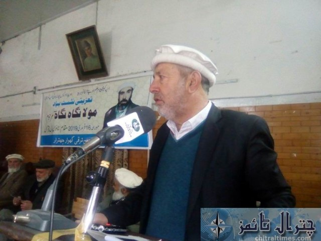 moula nigah taziate refrence chitral 3