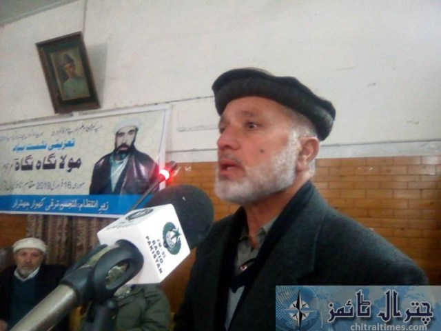 moula nigah taziate refrence chitral 6