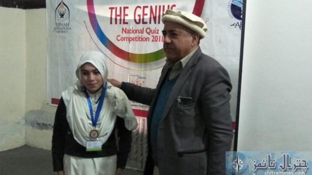 afaq quiz competition chitral award distribution cermoney11112