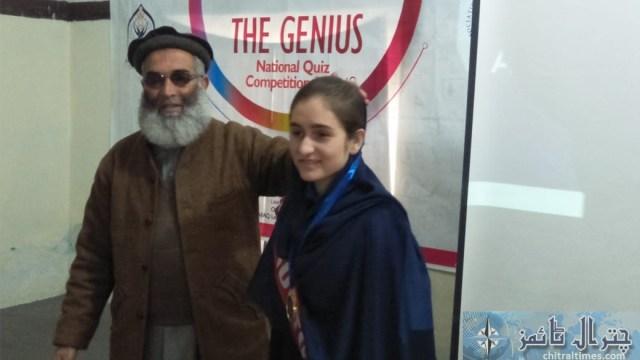 afaq quiz competition chitral award distribution cermoney81