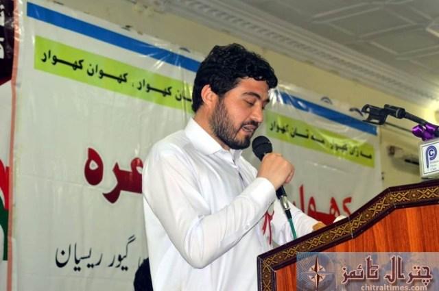 khowar ahle qalam mushaira peshawar 39