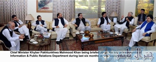cm meeting on inf department2