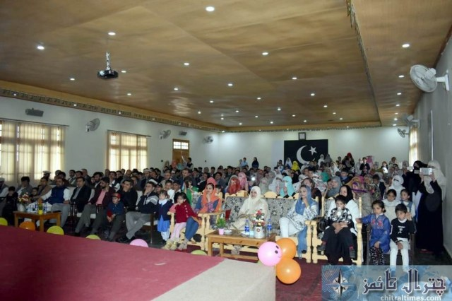 fcps chitral annual prize distribution 2