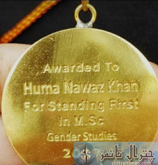 humma nawaz gold medal chitrali