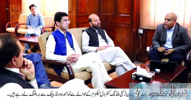 Minister Local Govt meeting