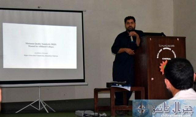 govt college chitral seminar 3