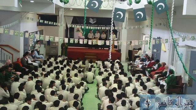 akhss seenlasht independene day celebrated3
