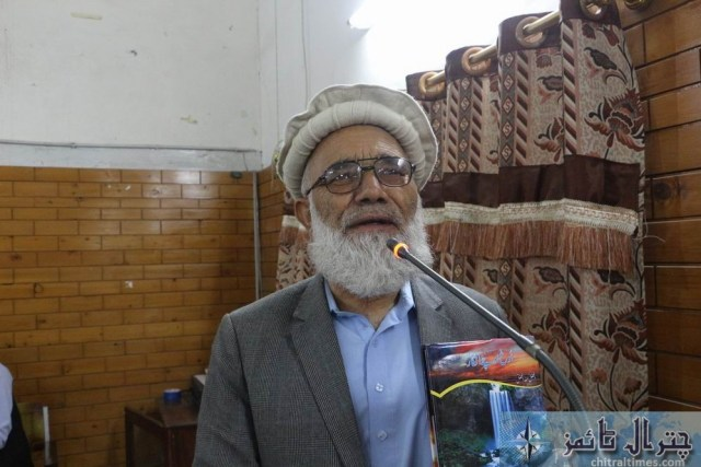 Faizi afzalullah afzal khowar kitab ronomai chitral 3