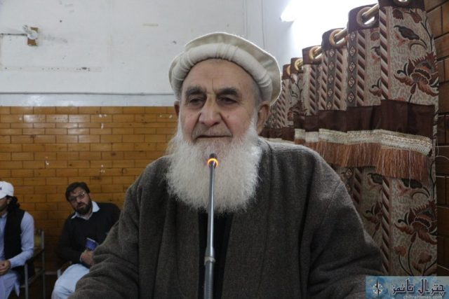 professor israr afzalullah afzal khowar kitab ronomai chitral 8