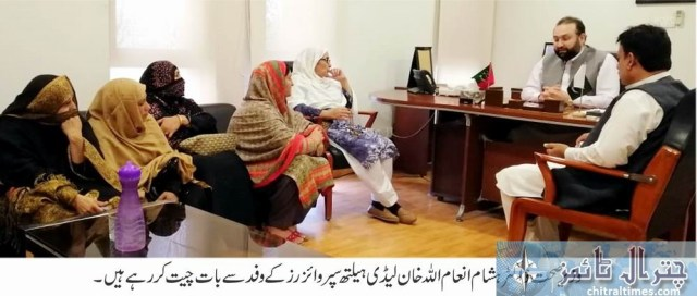 KP Minister Health meeting with lhws supervisors