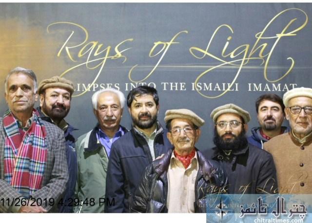 amir jan haqqani rays of light gb 1