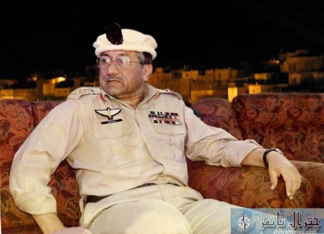 Mushraf general at gb