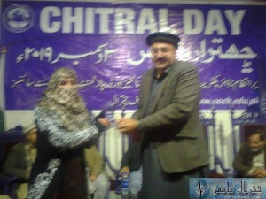 chitral day celebrated in university of chitral 7