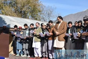 ji youth chitral quiz competition program 2