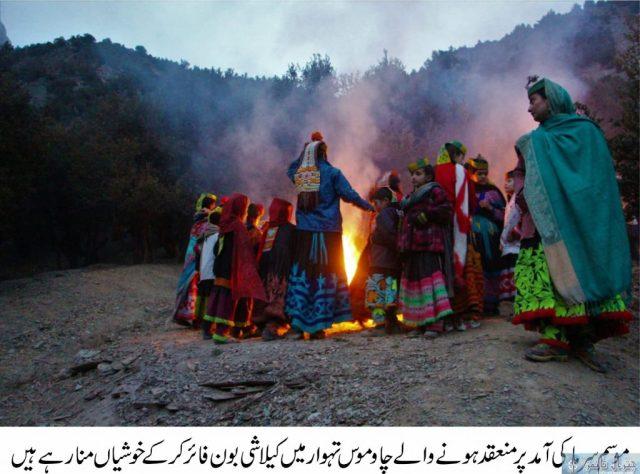 kalash festival chitral 1