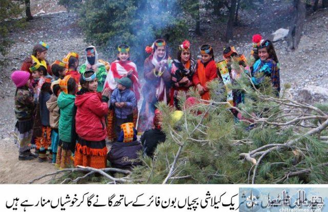 kalash festival chitral 5