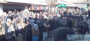 rahber committee upper chitral protest rally 9