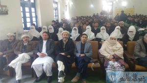 voters day held in chitral under election commision 9