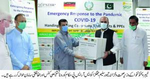 KP Minister Health received kits from SRSP scaled