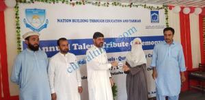 alkhidmat foundation school chitral scaled