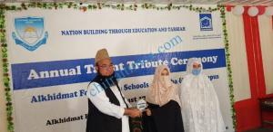 alkhidmat foundation school chitral 1 scaled
