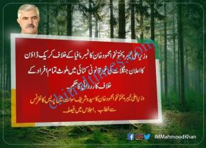 cm ordered ban on forest cutting