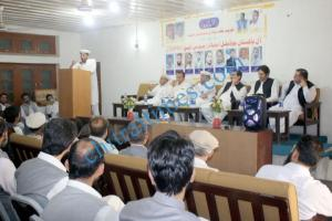judicial staff chitral cabinet oath taking ceremony 3 1