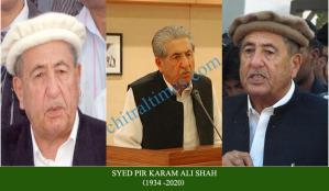 pir Karam Ali Shah