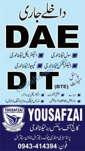 yousafzai college admission open 1 scaled