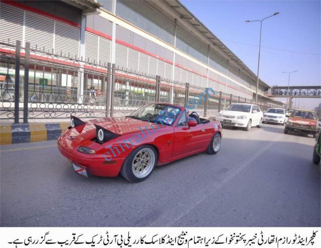 vantage car rally peshawar old cars particpating 4