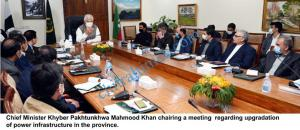 CM meeting on power sector 1 scaled