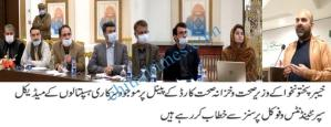 minister health meeting with MSs scaled