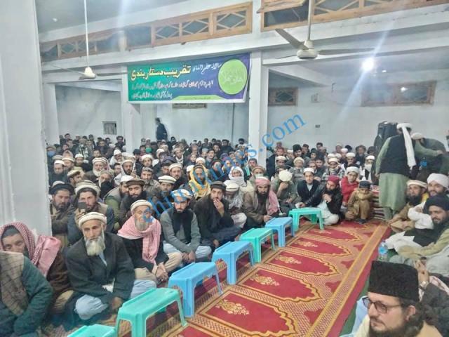 madrasa muhammadia danin chitral dastar bandi program2