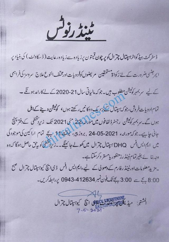 Tender notice dhq hospital chitral