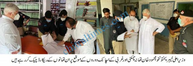 cm mahmood khan visit police station