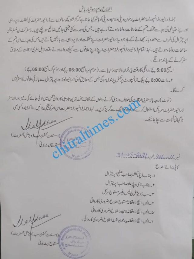 upper chitral notice for transporters