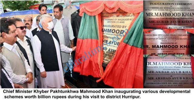 صنعتوں کو فروغ دیکرروزگارکےمواقع فراہم کررہےہیں،صوبے کو ترقی کی راہ پر گامزن کردیا ہے،محمود خان