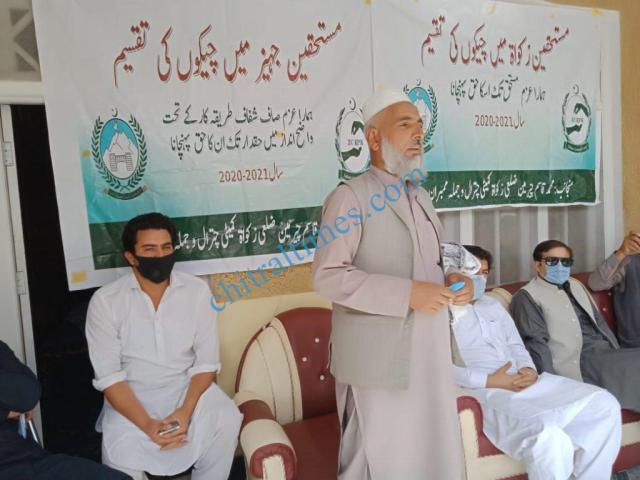 chitraltimes zakat distributed upper chitral qasim2
