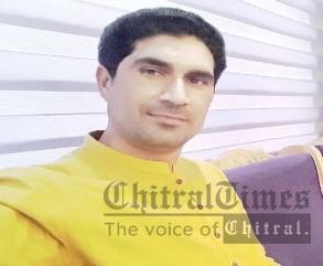 chitraltimes prof kifayatullah uoch