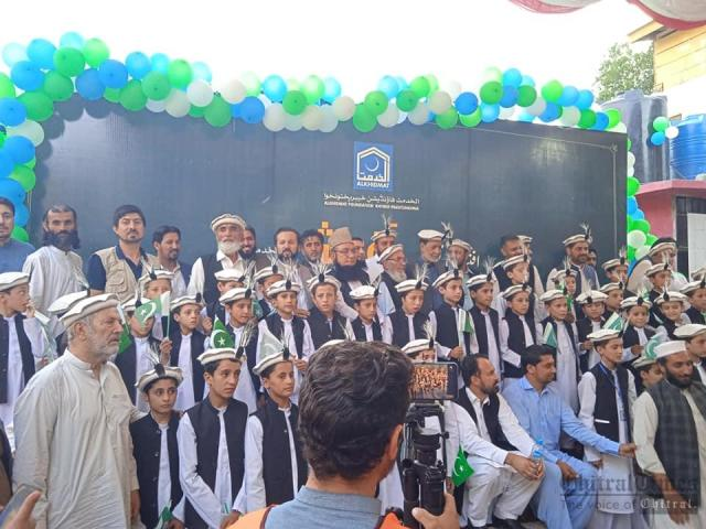 chitraltimes alkhidmat aghosh inagurated chitral children