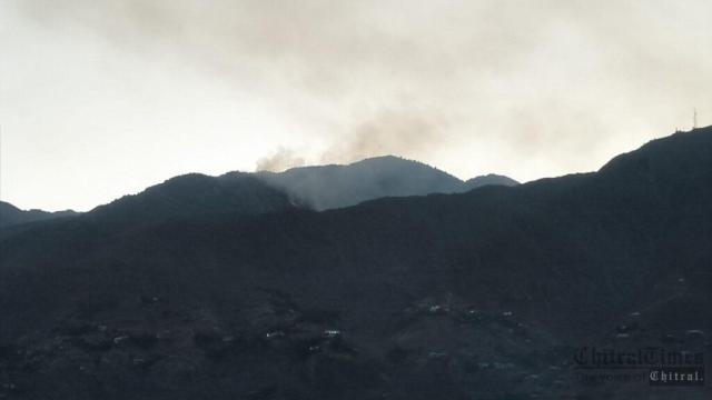 chitraltimes cgnp fire 2