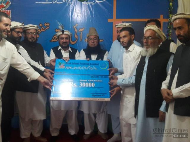 chitraltimes ji youth quiz competition chitral concludes ji lower prize distribution winner 2nd1