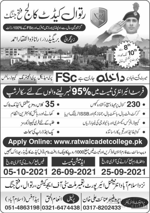 chitraltimes ratwal college fatah jang