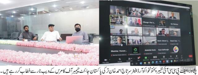 chitraltimes sartaj ahmad spoke to pak turkey webnar