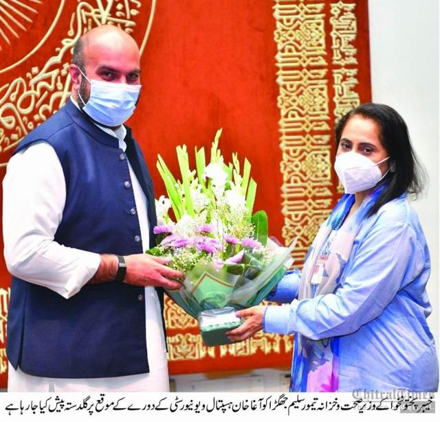 KP Minister Health Finance visit aga khan hospital karachi 3