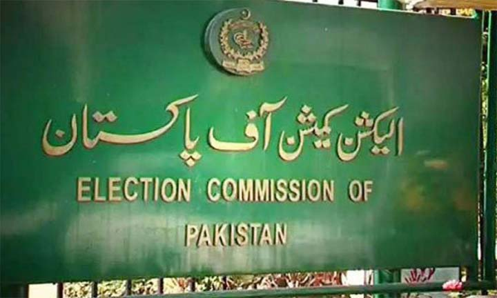 ECP declares NA-75 by-polls null and void